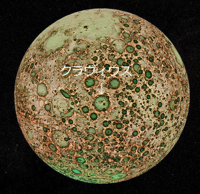 月探査機「かぐや」のデータを使用した月面赤色立体図_e0089232_19360007.jpg