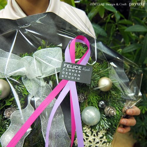 子供たちのクリスマスリース_e0131432_1052050.jpg