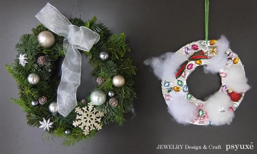 子供たちのクリスマスリース_e0131432_10521318.jpg