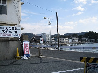 うさぎ島_e0187233_15222036.jpg