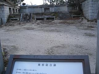 うさぎ島_e0187233_1526437.jpg