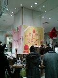 THE SOCKS in 阪急百貨店&伊勢丹。_f0162638_17391897.jpg