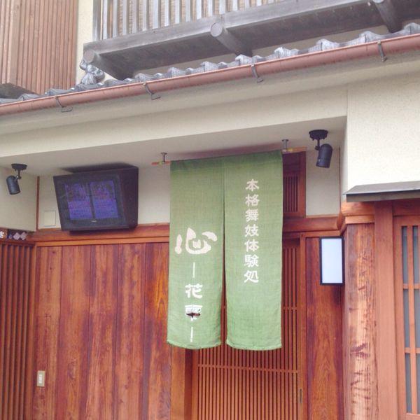 STUDIO心-花雫-_e0292546_19441086.jpg