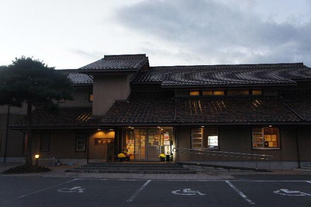 出雲の旅 (1) いわみ温泉 香遊館と香木の森公園_c0011649_0474249.jpg