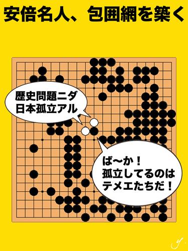 b0169850_1624817.jpg