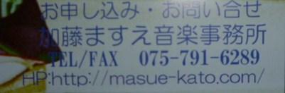 f0181251_1844850.jpg
