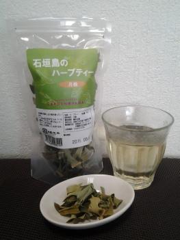 月桃茶_a0061057_23113976.jpg