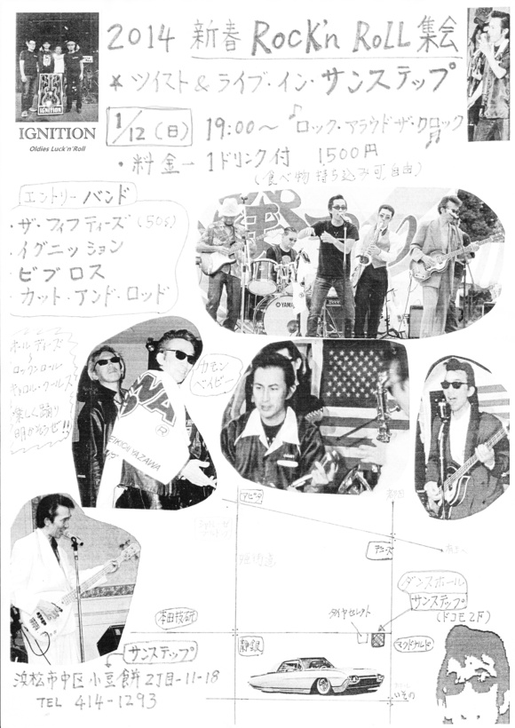 f0214459_19511895.jpg