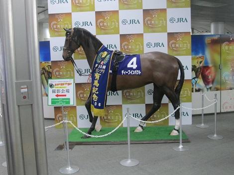 渋谷の街にディープインパクト出現!_d0183174_8284057.jpg