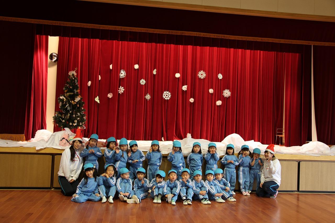 クリスマス会_b0277979_16243618.jpg