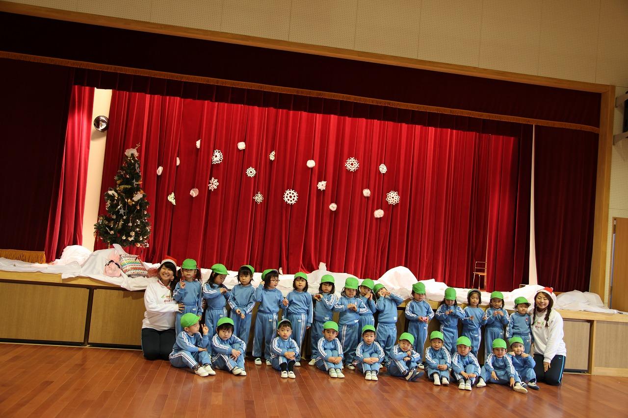 クリスマス会_b0277979_16244874.jpg