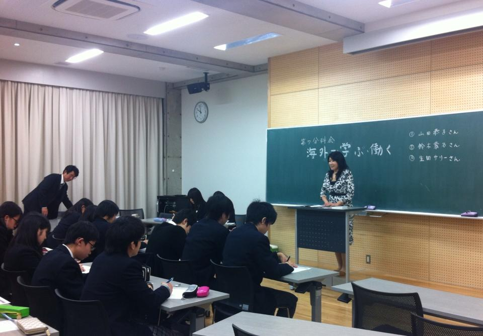 高校のキャリアセミナーでお話ししました!_e0142585_10411617.jpg