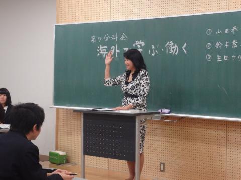 高校のキャリアセミナーでお話ししました!_e0142585_10420981.jpg