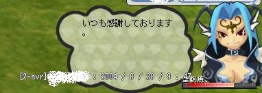 Blog de Talking 「10」_f0198787_12591598.jpg