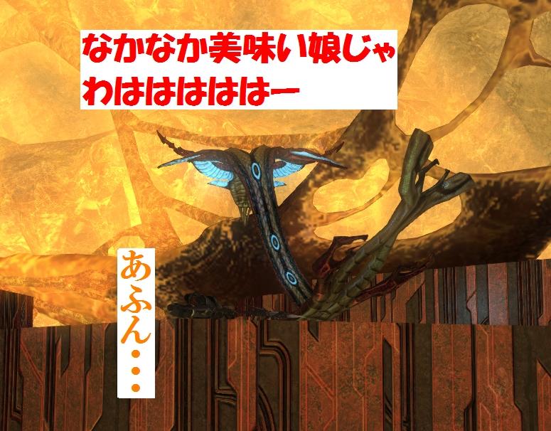 b0296791_1855401.jpg