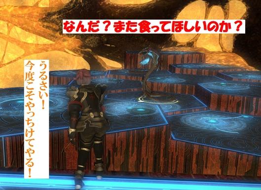 b0296791_18561025.jpg