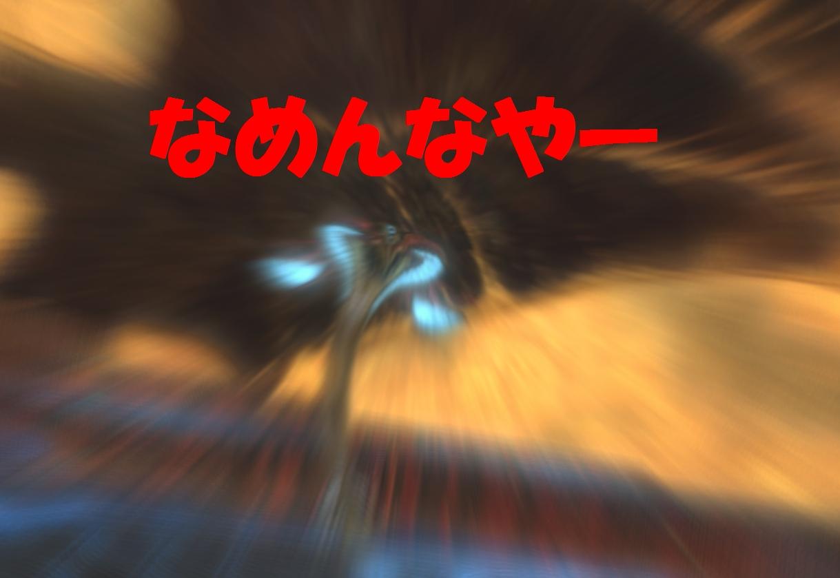 b0296791_1901575.jpg