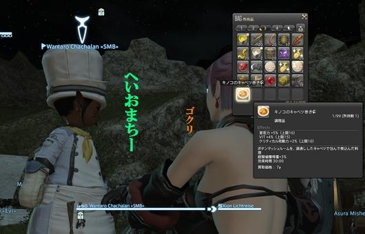 b0296791_200340.jpg