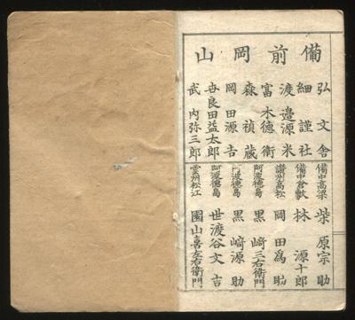 f0307792_19242702.jpg