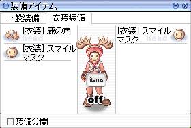 f0149798_0362325.jpg