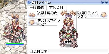 f0149798_0402724.jpg