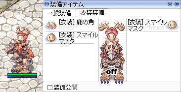 f0149798_041191.jpg