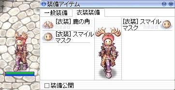 f0149798_0423244.jpg