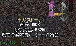 e0089601_16162032.jpg