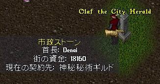 e0089601_161712.jpg
