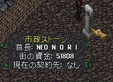 e0089601_16172521.jpg
