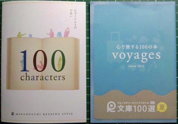 新規開店情報:月曜社の本を置いてくださる予定の本屋さん_a0018105_175716.jpg