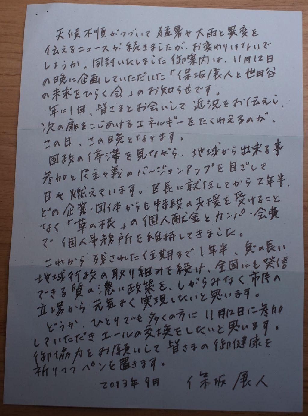 結婚式 友人 スピーチ 手紙形式 例文