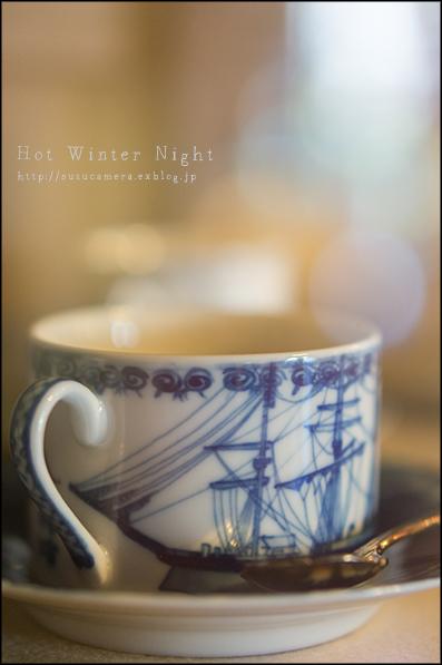 寒い夜だから_f0100215_035875.jpg