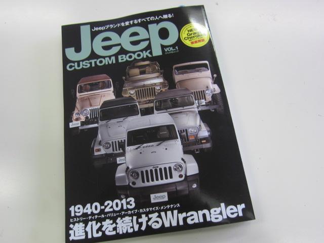 Jeep Custom book_b0123820_11283665.jpg