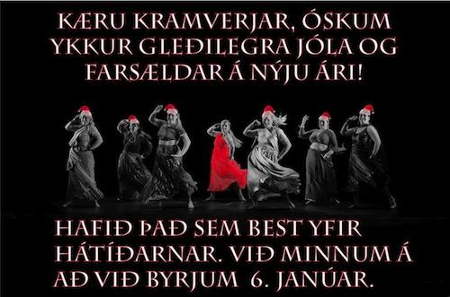 アイスランドから、美しくてたくましいヘソ出し女性サンタのクリスマス・カード_c0003620_22504549.jpg