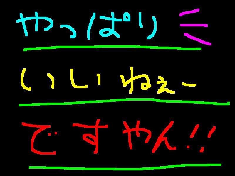 f0056935_18243929.jpg