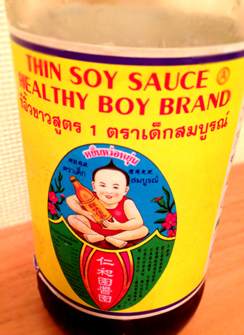 タイのお粥 ジョーク_d0156336_1392433.jpg