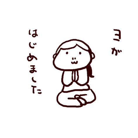 b0008241_11253216.jpg