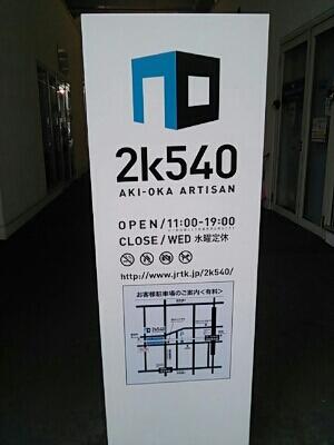 f0177745_455472.jpg