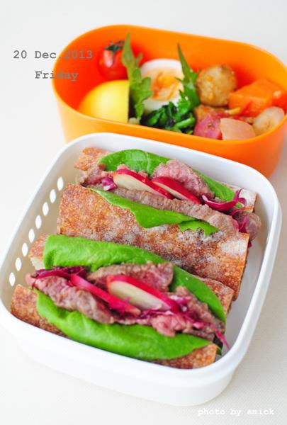 12月20日 金曜日 ローストビーフサンドイッチ&根菜のハーブトマト煮込み_b0288550_10011595.jpg