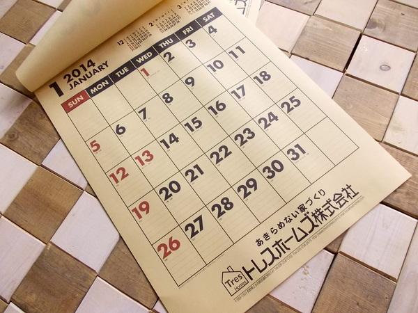 2014年トレスホームズのカレンダー!(^^)!_b0129758_10431365.jpg
