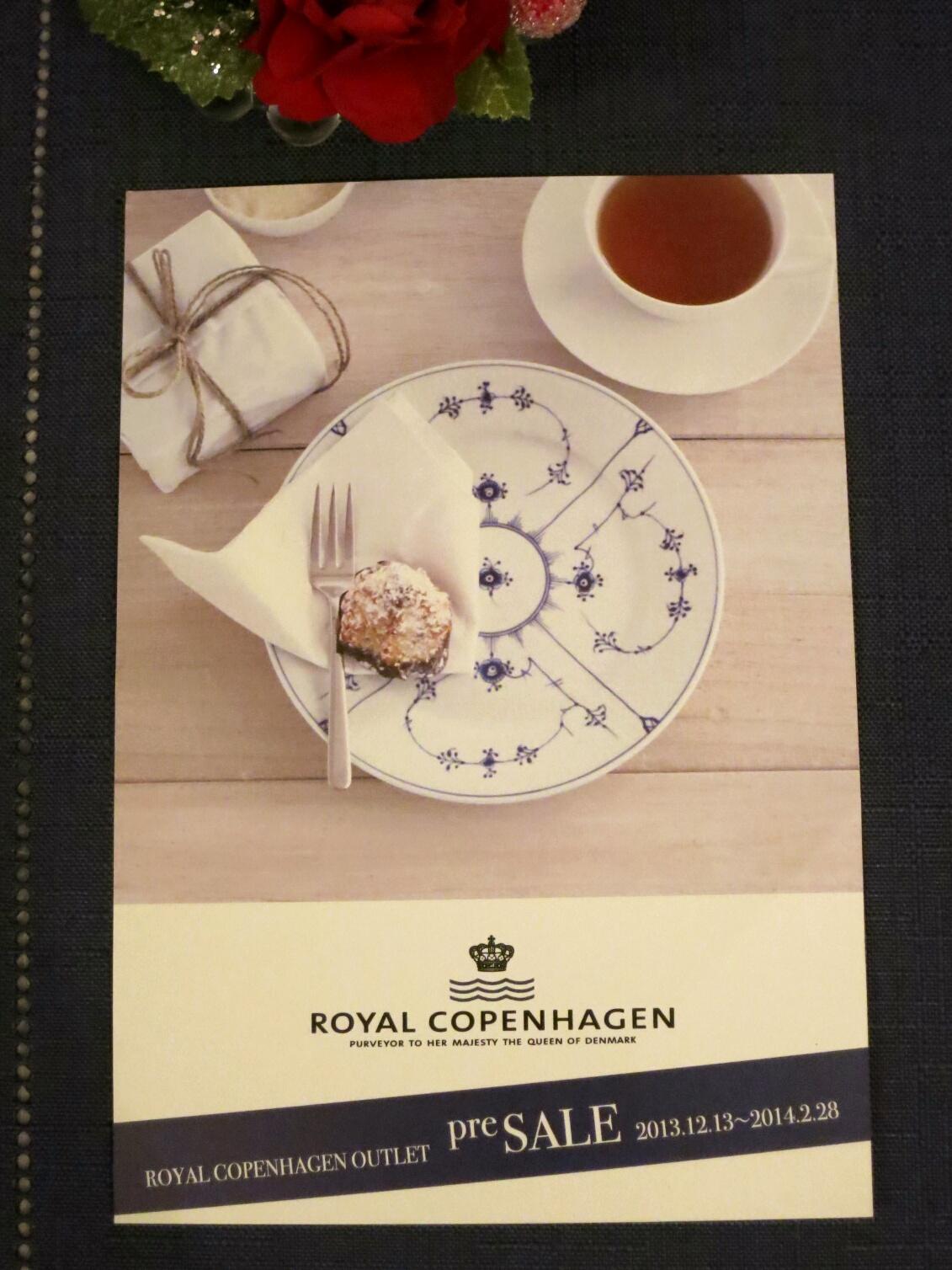 Rコペンハーゲンの紅茶缶~ふりこ茶房のふりこケーキ_f0236260_17392124.jpg