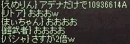 a0201367_13191539.jpg