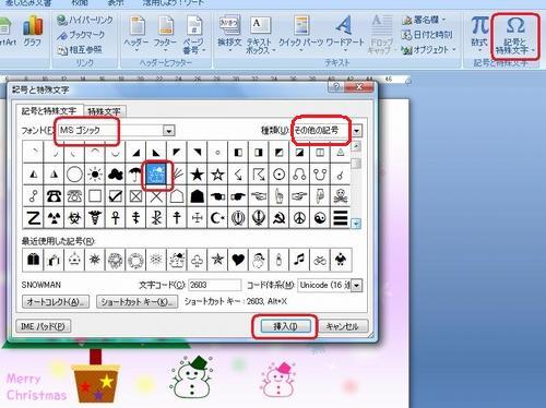 d0012167_20122078.jpg