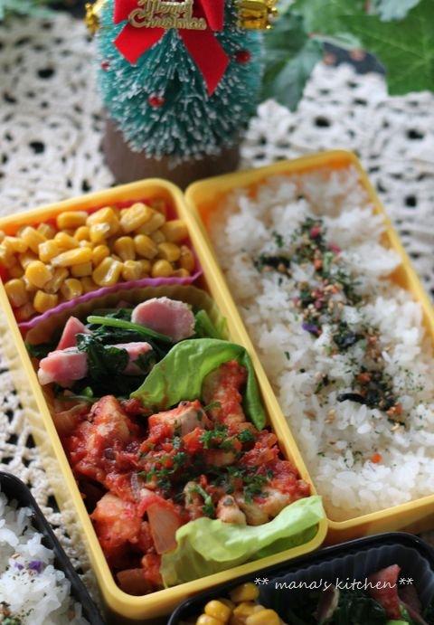 チキンのトマト煮 ☆ 一汁三菜♪_c0139375_12583414.jpg