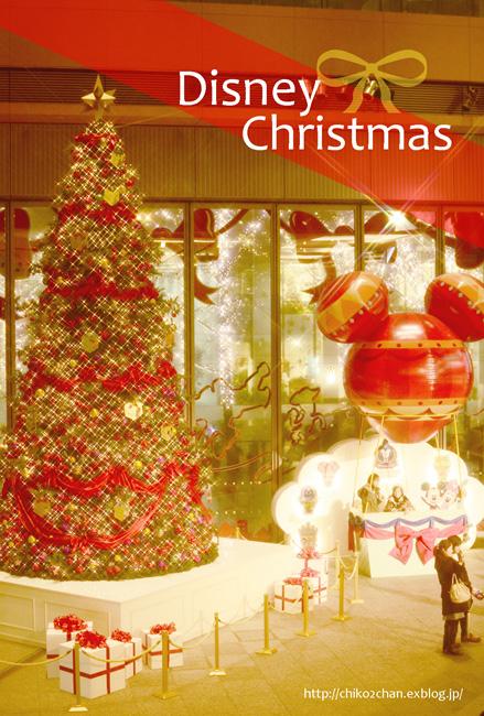 Christmas Post Card ⑱_e0221779_15101027.jpg