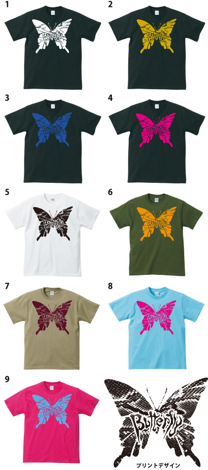 "BUTTERFLY ""PAINT it BLACK\"" T-shirts付きCD予約開始!!!_a0119383_0111380.jpg"