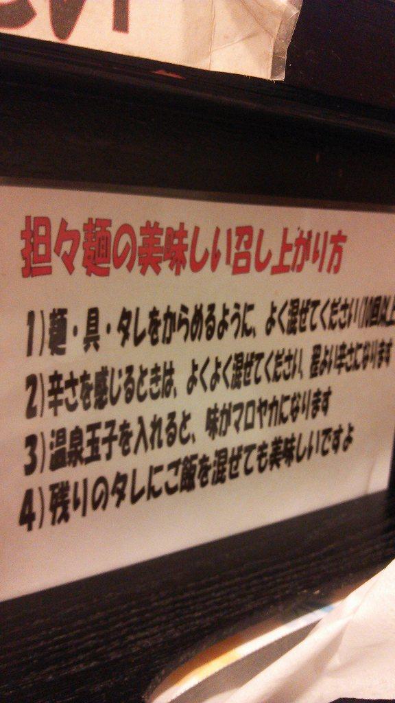 b0100489_1033477.jpg