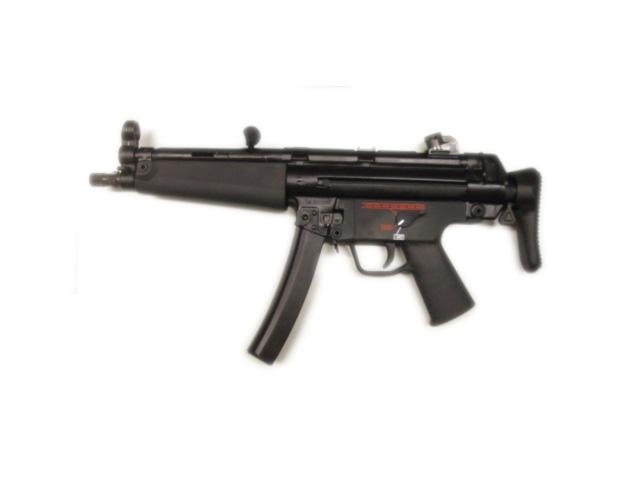 UMAREX MP5  軍用フル刻印 ガスガン_f0131995_1653894.jpg