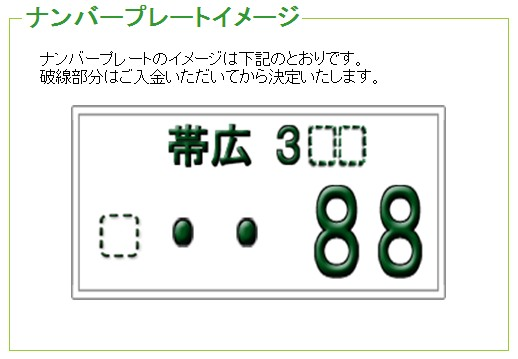 c0161601_1951414.jpg